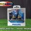 Philips Blue Vision Ultra 4000K (HB4) thumbnail 1