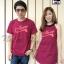 เสื้อคู่รัก สีชมพูอมม่วงสไตล์ชุดคู่รักเกาหลี thumbnail 1