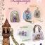 ชุดเซ็ต Rapunzel thumbnail 1