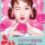 Peripera Sugar Glow Tint 03 Pink Melon thumbnail 3