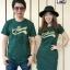 เสื้อยืดคู่รัก สีเขียวเข้มสกรีน Love Always สไตล์เสื้อคู่เกาหลี thumbnail 2