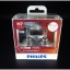 Philips X-Treme Vision +100% [H7] thumbnail 1
