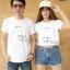 เสื้อคู่รักแนวๆ เสื้อยืดคู่รัก สีขาวสกรีน Bangkok thumbnail 2