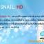 So Snail HD thumbnail 2