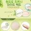 Skinfood White Grape Fresh Light Pact # 23 Natural Beige thumbnail 3