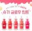 Peripera Sugar Glow Tint #02 Grapefruit Spirit thumbnail 5