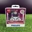 หลอดไฟอัพเกรด Philips H7 X-Treme Vision +130% thumbnail 1