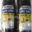 """ยางนอกมิชลิน City Grip 14"""" thumbnail 2"""