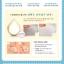 Skinfood Vita Water Drop Pact SPF 20 PA+ #1 thumbnail 4