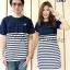 ชุดคู่รัก ผ้ายืดตัดต่อด้านบนเป็นสีน้ำเงินกรมด้านล่างเป็นสีน้ำเงินกรมริ้วขาว thumbnail 1