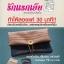 Denim N Leather Pocket thumbnail 1