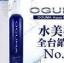 น้ำแร่ Oguma AquaKey 2X thumbnail 2