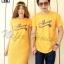 เสื้อคู่รักพร้อมส่ง ชุดผ้ายืดสีเหลืองสกรีน Love Always thumbnail 1