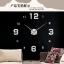 นาฬิกาDIY ขนาดจัมโบ้90cm สีเงิน big3B thumbnail 2