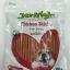 Jerhigh Chicken Sticks for dogs รสเนื้อไก่ 450 กรัม Exp.05/18