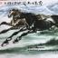 ภาพพิมพ์ ลายภาพวาดพู่กันจีน เสือคำราม 50*100cm cnn18 thumbnail 4