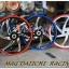 ล้อแม๊กไดอิจิ Racing68 WAVE / SONIC (Daiichi Racing68) thumbnail 18