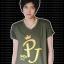 เสื้อยืดคอวี สีเขียวเข้ม สกรีน PJ สีเหลือง thumbnail 1