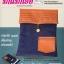 กระเป๋าใส่ Ipad Denim ipad Case thumbnail 1