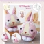 Cutie Hugger (Bunny) thumbnail 1