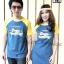 ชุดคู่รักสวยๆ สีฟ้าน้ำเงินแขนเป็นสโลบสีเหลืองดูลงตัวมากๆค่ะ thumbnail 1