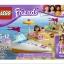 เลโก้ LEGO Friends 3937 Olivia's Speedboat thumbnail 2