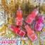 Peripera Sugar Glow Tint #02 Grapefruit Spirit thumbnail 1