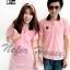 เสื้อคู่รักโปโล ผ้ายืดสีชมพูลายจุดขาวแต่งดีเทลปกขาว thumbnail 2