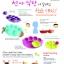 ชุดจานเด็ก Uinlui Premium Gift 9set thumbnail 6