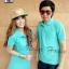 เสื้อคู่โปโลสีเขียวมิ้นต์ มีไซส์ใหญ่ ไซส์ XL ด้วยนะคะ thumbnail 2