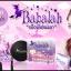 Babalah Cake 2 Way แป้งเค้กทูเวย์ บาบาร่า กันเหงื่อกันน้ำ100% (ตลับจริง) thumbnail 14
