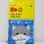 Me-O Creamy Treats รสไก่และตับ Exp.01/19