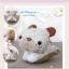 Cutie Hugger (Teddy) thumbnail 1