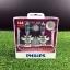 หลอดไฟอัพเกรด Philips H4 X-Treme Vision +130% thumbnail 1
