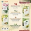 The Saem Natural Rose Mask Sheet thumbnail 2