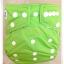 เกงเกงผ้าอ้อมกันน้ำ one size สีพื้น (Solid Colors) thumbnail 3
