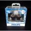 Philips White Vision 4100K [HB3] thumbnail 1