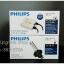 Philips HID KIT Xenon [6000K] H1,H4,H7,H11,HB3,HB4 thumbnail 1