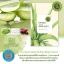 The Saem Natural Aloe Mask Sheet thumbnail 2