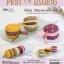 Mini macarons Set A thumbnail 1