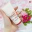 Skinfood Premium Tomato Whitening Cream thumbnail 4