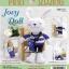 ตุ๊กตา Joey thumbnail 1