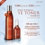 It's Skin Power 10 Formula YE Toner 170ml thumbnail 2