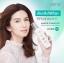 Sena Marine Plankton Water Serum Concentrate White Plus 200 ml. น้ำตบเซน่า รุ่น Limited Edition thumbnail 7