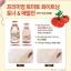 Skinfood Premium Tomato Whitening Emulsion thumbnail 3