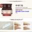 Skinfood Black Pomegranate Cream thumbnail 3