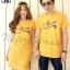 เสื้อคู่รักพร้อมส่ง ชุดผ้ายืดสีเหลืองสกรีน Love Always thumbnail 2