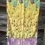ผ้าพันคอ ชีฟอง สกรีนลาย Chiffon CF01-057 thumbnail 2