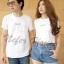 เสื้อคู่รักแนวๆ เสื้อยืดคู่รัก สีขาวสกรีน Bangkok thumbnail 1