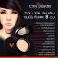 Verena Envy Powder Collagen+Vitamin C 10 g. แป้งพัฟเอนวี่ แป้งพัฟหน้าสวย thumbnail 4